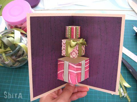 Как сделать сюрприз открытку ко дню